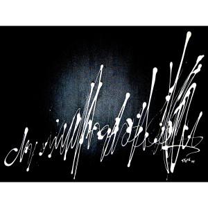 Calligraphie2
